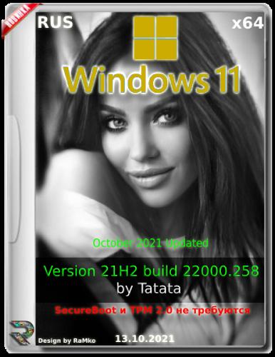 Windows 11 Professional 21H2 build 22000.258 by Tatata [2021, RUS]