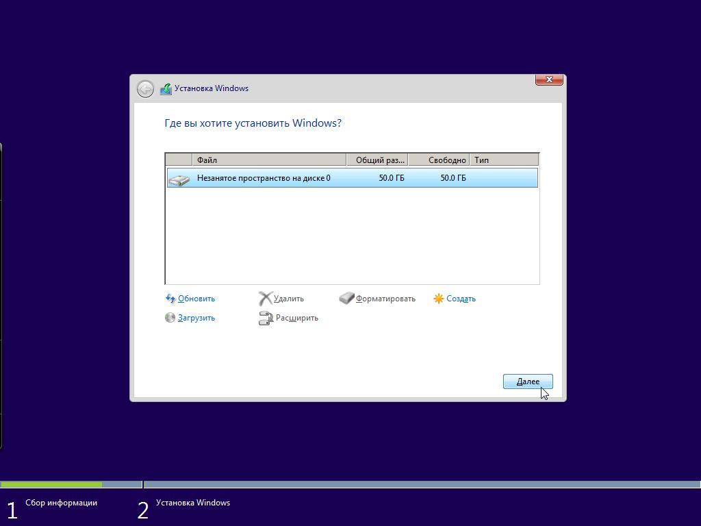 Windows 7 SP1 (x86/x64) 52in1 +/- Office 2019 by SmokieBlahBlah 2021.09.19 [2021, RUS(MULTI)]