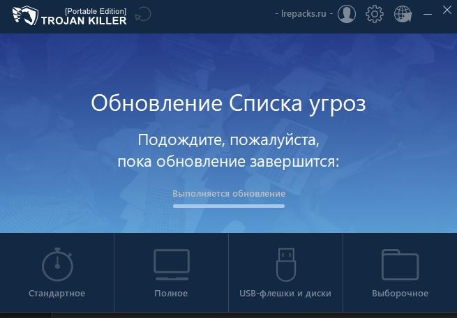 Trojan Killer 2.1.10 RePack (& portable) by elchupacabra [2019, RUS(MULTI)]